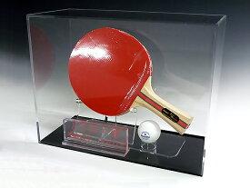 卓球ラケット記念コレクションケース コレクションケース ディスプレイ ディスプレイケース アクリルケース アクリル 部活 ショーケース アクリルスタンド ディスプレイスタンド ディスプレイ台 アクリルボックス コレクションボックス 卓球 ラケット