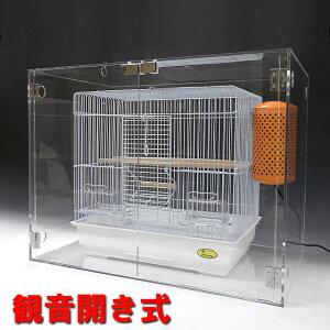 アクリル 鳥かご カバー 観音開き式 W600×H630×D490アクリル板 アクリルケース 大型 鳥小屋 バードケージ オカメインコ インコ 文鳥 オウム 保温