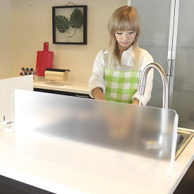 アクリル板 水はね防止 キッチンスタンドW900 スタンダードタイプ 全9色 奥行き3種 目隠し 便利 アクリル シンク アイランドキッチン オーダーカット 水はねガード パネル キッチンカウンター