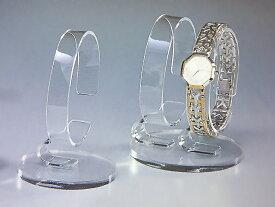 時計スタンド(1連) φ60×H88mm【アクリル ディスプレイ】【ディスプレイケース】【ディスプレイスタンド】