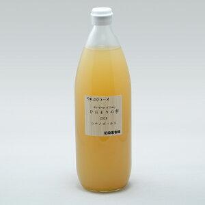 【東御市オンラインショップ】花岡果樹園りんごジュース「ひだまりの雫2020シナノゴールド」