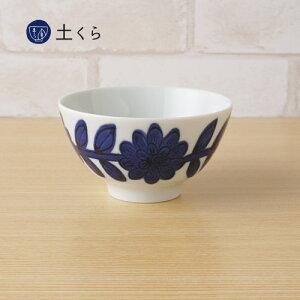 デイジー 茶碗【波佐見焼】うつわ 日本製 ギフト プレゼント 人気 おしゃれ お茶碗 ごはん茶碗 食器 国産 器 はさみ焼 花 西山窯 北欧