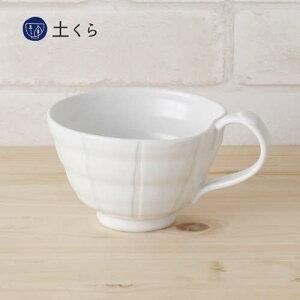 色釉十草 スープ碗 白マット【波佐見焼】日本製 国産 人気 おしゃれ プレゼント ギフト 食器 はさみ焼き スープマグ 隆泉陶器 スープ ストライプ マット ホワイト