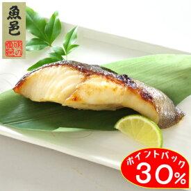 西京味噌 漬魚 1切90g【銀たら西京漬 2切れ】大きな魚体!脂の乗りが違います 冷凍 で鮮度キープ! 切り身 焼く簡単 調理 魚