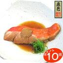 こだわりのプロの味 大きい魚体 1切 90g【金目鯛の煮付 2切】冷凍 キンメダイ 温めるだけの簡単料理でキンメの旨みを…
