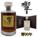 サントリー 響30年 700mlSuntory Hibiki 30 years日本酒 トレンド御中元 夏ギフト日本酒 ギフトIt is possible to de…