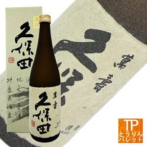 久保田 萬寿 純米大吟醸 720ml【新潟県/朝日酒造】