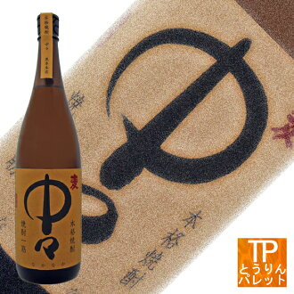 在厲害的1800ml mugi燒酒25度御禮御祝長壽祝御誕生日祝消費稅増稅前日本酒洋酒焼酎威士忌預訂受理時!
