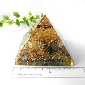 【よりどり10%OFF】オルゴナイト ピラミッド ORG-4