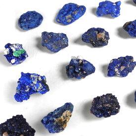 【よりどり10%OFF】アズライト 原石 産地 モロッコ azurite アジュライト マウンテンブルー 藍銅鉱 天然石 鉱物 AZSS-A