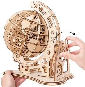 送料無料 立体パズル 木製パズル プレゼント おもちゃ オモチャ 知育玩具 男の子 女の子 大人 入園祝い 新年 ギフト 誕生日 クリスマス プレゼント 贈り物(地球儀)