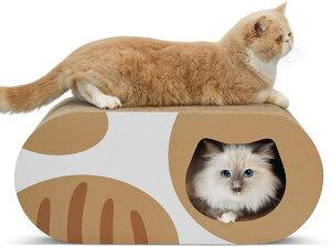 送料無料 猫 おもちゃ 爪とぎ 猫ハウス ダンボール つめとぎ トンネル型 遊び道具 猫用知育玩具 爪磨き 段ボール 猫柄 猫用品 ストレス解消 家具保護 頑丈 高密度 耐久性