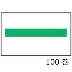 SATO サトー UNOFOOD/UNO2W用ラベル緑ライン 新耐水紙 冷凍糊 100巻