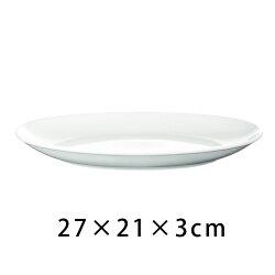 Commonプレート210mmホワイト《長崎県産の波佐見焼》