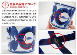 波佐見焼MODE012いちマグカップ325ml磁器はさみ焼コップジュースホットコーヒー電子レンジ使用可日本製