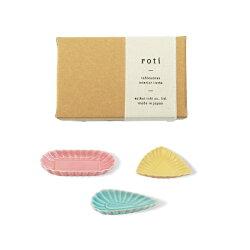 波佐見焼ハナヅメgeometrystyle小皿グレーこざらお醤油皿食器器うつわ便利使いやすい楕円小皿ギフト贈り物日本製