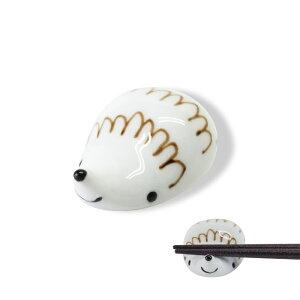 波佐見焼 ハリー レスト(ブラウニー)大 箸置き はしおき ハリネズミ はさみ焼 インテリア 磁器 HASAMI おしゃれ