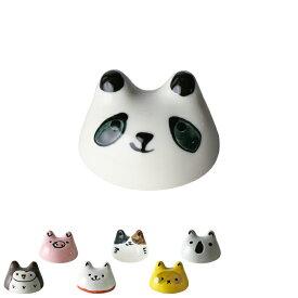 波佐見焼 インタレスト パンダ 箸置き HASAMI おしゃれ かわいい 動物 アニマル はしおき ぱんだ はさみ焼 子供用 磁器