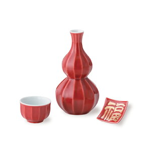 有田焼 赤釉 祝酒器セット 徳利 盃 おちょこ 箸置き 磁器 お祝い お正月 めでたい 節句 還暦 贈り物 和食器 紅白 HASAMI おしゃれ
