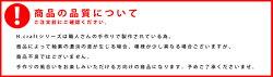 波佐見焼スープカップヌードルカップマグカップビッグマグサンレッド赤黒有田焼としても流通はさみ焼即納通販楽天H.Craft