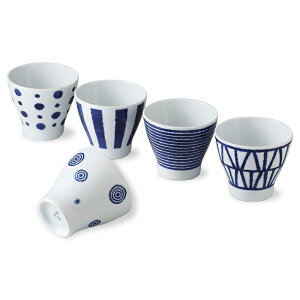 波佐見焼 藍玉 カップ揃 5個セット ギフト はさみ焼 湯呑 デザートカップ 磁器 indigoaidama