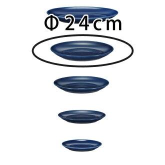 """""""好设计奖""""共同板 240 毫米海军蓝色 (照片是在第二个。 供应盘 24 厘米)""""胡在长崎县,见陶器。"""""""