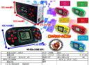 LCDゲームポッケ【単価148円(税込)×12個】