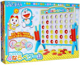 ドラえもん 4ならべゲーム【単価500円(税込)×1個】