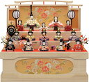 雛人形 収納飾り 木目込み コンパクト 一秀作 十五人飾り ひな人形 お雛様 [D-16 十五人飾 (平安雛15-1号・桐収納セッ…