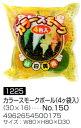 花火 煙幕花火 『カラースモークボール (4ヶ袋入)』【単価105円(税込)×10個】