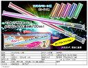 マジックバルーン剣【単価18円(税込)×50個】