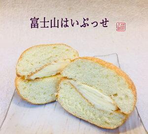 【富士山はいぷっせ(チーズ)5個入】ブッセ 自粛自分へのご褒美 お家で楽しむスイーツセット スイーツギフト 菓子 自分買い お取り寄せ 景品 チーズ バタークリーム サンド お中元