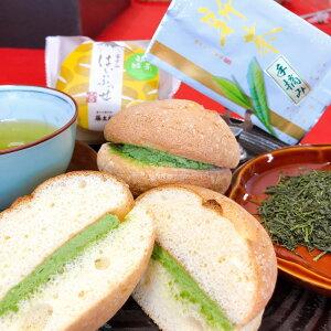 【お買い物マラソンポイント5倍】【富士山はいぷっせ(新茶)10個】ブッセ 緑茶 バタークリーム サンド クリーム 自分買い お取り寄せ プレゼント 誕生日 お返し 出産 内祝い お祝い