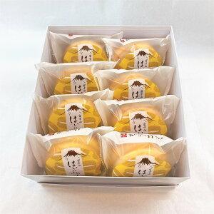 送料無料【富士山はいぷっせ8個】2020 お歳暮 ブッセ 洋菓子 お取り寄せ ギフト 贈り物 贈答 高級和菓子詰合せ 富士山銘菓