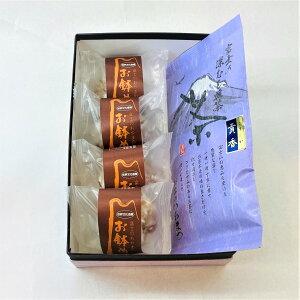 【送料無料】お鉢めぐり5個 深蒸し茶貢香100g詰合せ 富士山型 栗餡 麦焦がし 緑茶 お取り寄せ ギフト 贈答用