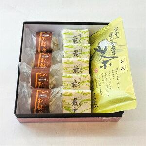 【送料無料】お鉢めぐり5個 川のり最中5個 深蒸し茶山峡100g詰合せ 富士山型 栗餡 麦焦がし 最中 緑茶 お取り寄せ ギフト 贈答用