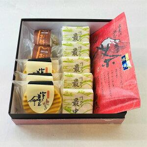 【送料無料】富士と月見草3個 川のり最中5個 お鉢めぐり2個詰合せ 深蒸し茶珠光100g お歳暮 高級 お取り寄せ 和菓子詰合せ 3種類 10個 贈り物