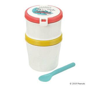 リッチェル ピーナッツ コレクション 赤ちゃんのクールお弁当箱