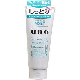 (お買い得3セット)UNO(ウーノ) ホイップウォッシュ(モイスト)(洗顔料) 130g