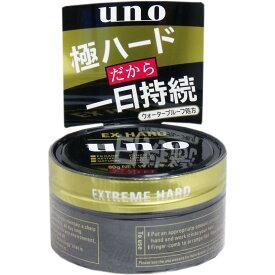 (お買い得4セット)UNO(ウーノ) エクストリームハード 整髪料 80g