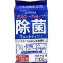 即納(お買い得10セット)清潔習慣 アルコールタイプ 除菌ウェットティッシュ 詰替用 100枚入