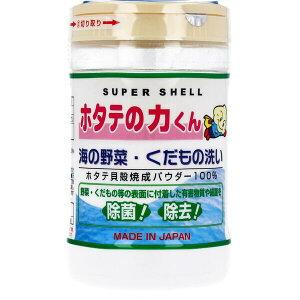 (お買い得5セット)ホタテの力くん 海の野菜・くだもの洗い 90g