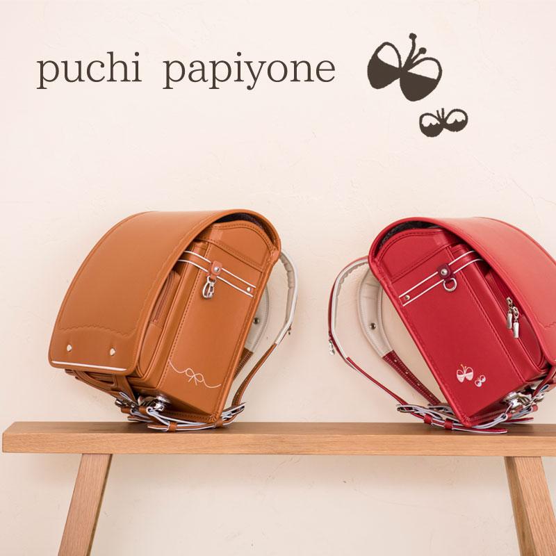 ランドセル 女の子 ちょうちょとリボンのランドセル 「プチ パピヨネ」 ウイング背カン 赤ずきんのランドセル シンプルでかわいい刺繍のランドセル キャメル ナース鞄工 おしゃれ プレゼント