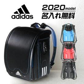 大販売会【名入れ無料】【大安にお届け】2020年度版 adidas 35619 アディダスランドセル キューブタイプ キューブ型 ランドセル 男の子 黒 赤 青 A4フラットファイル対応 エース 正規品 プレゼント