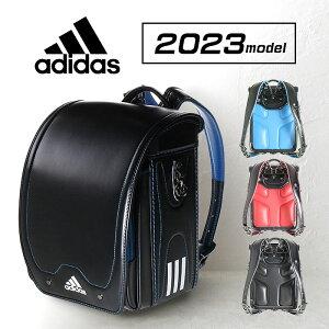 【最大14倍!6/20はエントリー&Rカード】【大安にお届け】【adidasコインケース付き】2022年度版 adidas 35619 アディダスランドセル キューブタイプ キューブ型 ランドセル 男の子 黒 赤 青 A4フラッ