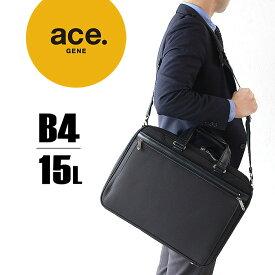 【P28倍 2/20(木)限定 Wエントリー&Rカード】エースジーン バッグ メンズ ビジネスバッグ ブリーフケース ace.GENE EVL-3.5 B4対応 正規品 62003 EVL3.5 プレゼント