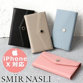 サミールナスリ iphoneケース iPhoneX対応 手帳型 SMIR NASLI レター型 モバイルケース スマホケース 011232377 Letter Mobile Case アイフォン おしゃれ 可愛い カードケース カード入れ ミラー レザー調 iPhoneX iPhone10