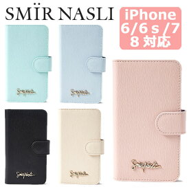 サミールナスリ iphoneケース SMIRNASLI iPhone8 iPhone7 iPhone6 iPhone6s 対応 手帳型 SMIR NASLI モバイルケース スマホケース Simply Mobile Case 011431907 ブランド おしゃれ 可愛い カードケース ミラー アイフォン シンプル パステル