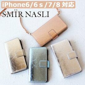 サミールナスリ iphoneケース SMIRNASLI iPhone8 iPhone7 iPhone6 iPhone6s 対応 手帳型 SMIR NASLI スマホケース メタリック モバイルケース ミラー付き icカード ショルダー 011531970 レディース ブランド おしゃれ 可愛い カードケース ミラー ストラップ キラキラ