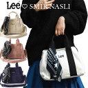 【ブラックホワイト予約】サミールナスリ Lee バッグ トートバッグ ショルダーバッグ Lee×SMIR NASLI 3pocket bag 01…